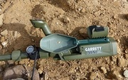 GARRETT ATX-Super Sensitive Gold/Metal Detector