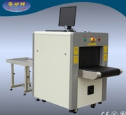 JH5030A X-RAY Baggage Scanner